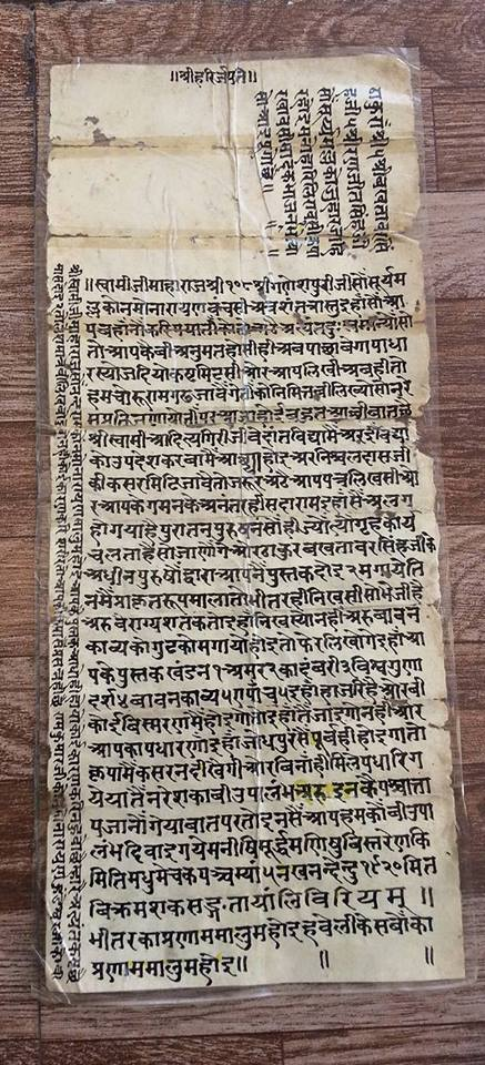 SuryamalJi-Hastlikhit-Patra