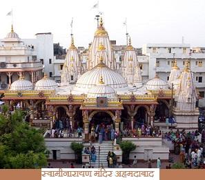 SwaminarayanAhmedabad