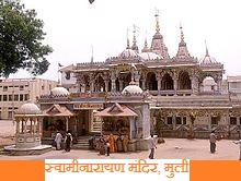 SwaminarayanMuli