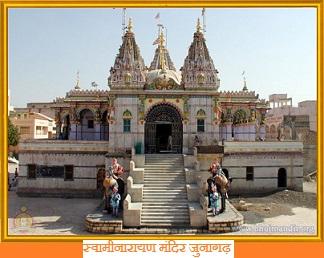 Junagadh Swaminarayan Mandir 1
