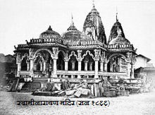 SwaminarayanTemple_1866