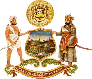 udaipur_rajasthan_coa